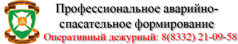 МОО ДПО